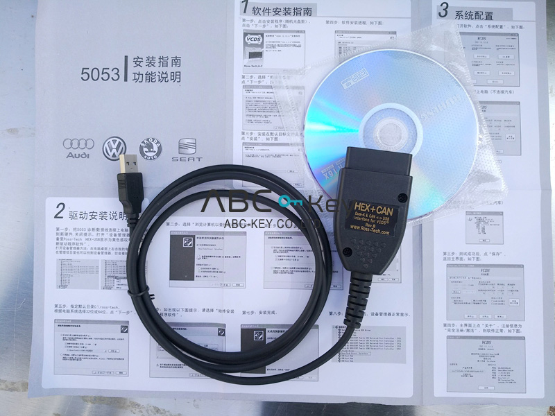 HEX+CAN  VAG COM VCDS 18.2 USB Interface Diagnostic Cable